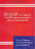English for Students of Postal and Telecommunications Operation and Management